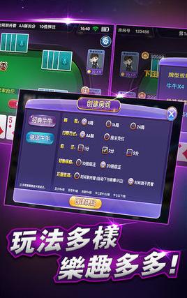奇迹陕西棋牌麻将 v1.0