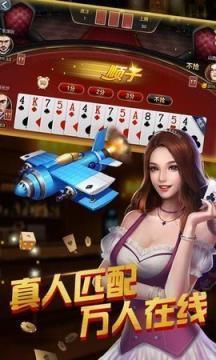 巴蜀娱乐 v1.0