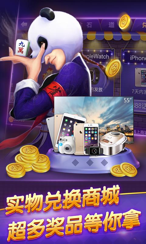 54幺地人游戏 v1.0 第2张