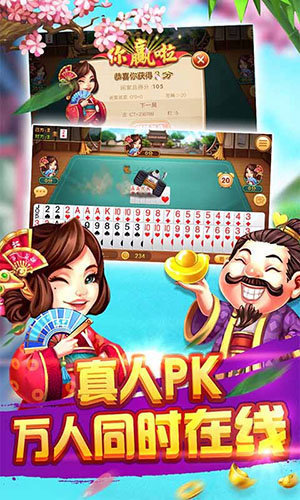 信阳百川棋牌跑得快 v1.0 第3张