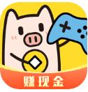金豬游戲盒子app