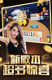 中联娱乐 v1.0
