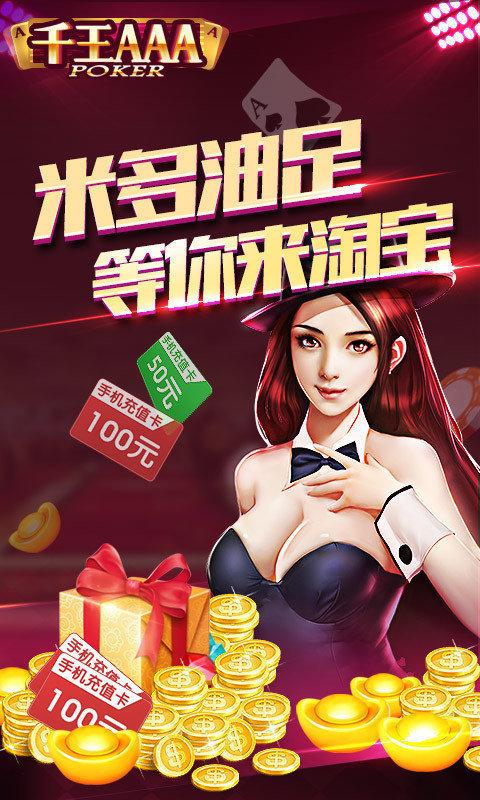 千王aaa2020版本 v3.5.2