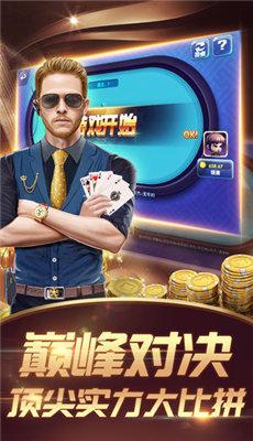 宝石娱乐棋牌96188 v2.3