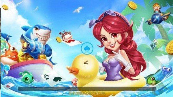 黄海电玩城 v1.0  第2张