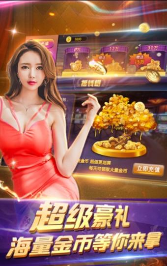 湘楚缘棋牌手游 v1.0.0 第5张