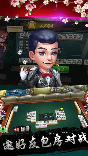 叮叮欢乐棋牌柳州麻将 v1.0.3