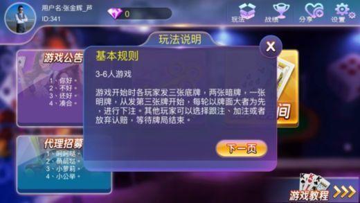 潮汕激K v1.0