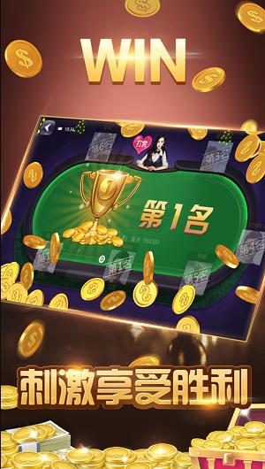 多乐家园棋牌 v1.0.2 第4张