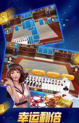 我是扑克王 v1.0 第3张