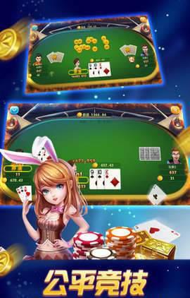 我是扑克王 v1.0