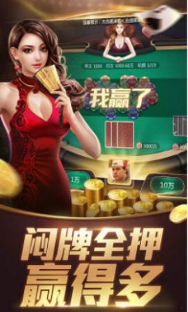 百汇游戏2020 v2.3
