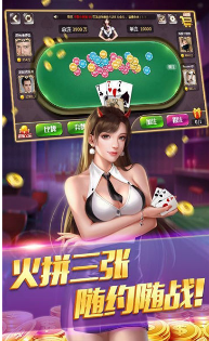 金凤凰娱乐 v2.0  第2张