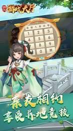 边锋浙江游戏大厅 v1.3 第3张
