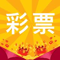 聚星娛樂彩票軟件