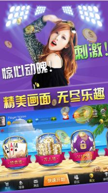 宏海国际娱乐728567 v2.0