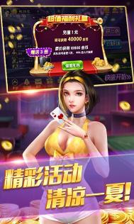 金凤凰娱乐 v2.0