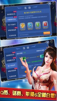 宏海国际娱乐728567 v2.0 第3张