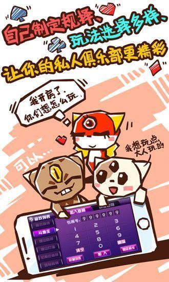 华侨城娱乐 v1.0 第2张
