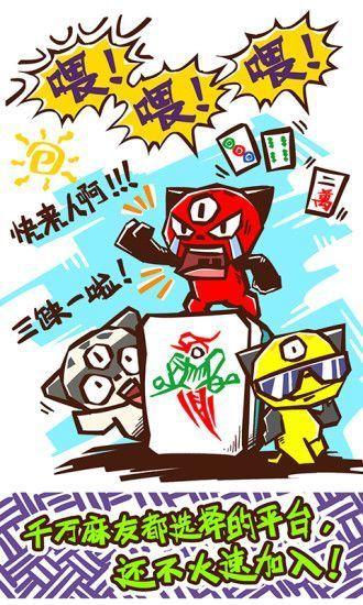 华侨城娱乐 v1.0 第3张