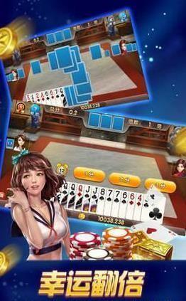 七星淮安棋牌 v1.0