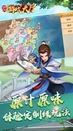 边锋浙江游戏大厅 v1.3