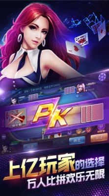 6878棋牌游戏 v1.0