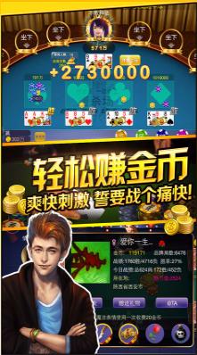 安庆娱乐 v2.0 第3张