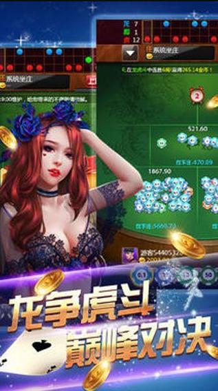 王者娱乐扑克 v1.0
