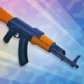 組裝槍支模擬最新版