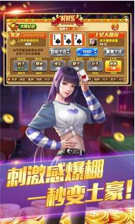金凤凰娱乐 v2.0  第3张