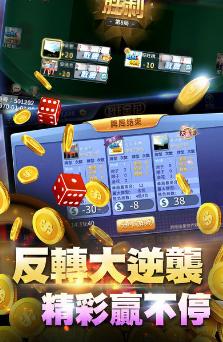 广东会 v1.0