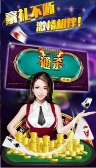 恒峰娱乐手游 v1.0 第2张