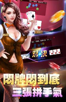 广东会 v1.0 第2张