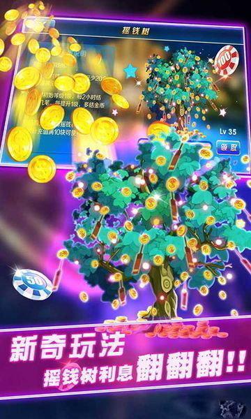 博乐环球游戏 v1.0 第2张