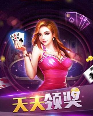 指尖随玩棋牌 v1.0