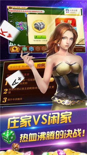 汇友辽宁棋牌 v1.0 第3张