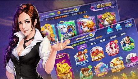 新亿博娱乐 v1.0 第2张