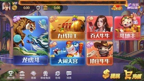 全讯五湖四海娱乐 v1.0