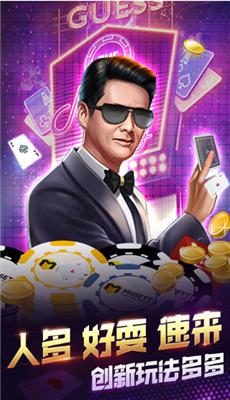 闲时扑克炸金花 v1.0 第2张