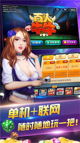 中鑫娱乐 v1.0  第2张