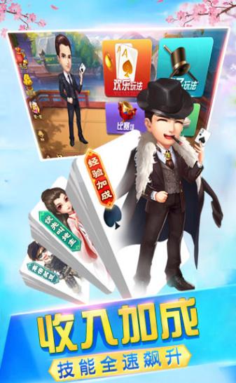 周润发皇冠棋牌 v2.0