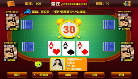 新亿博娱乐 v1.0