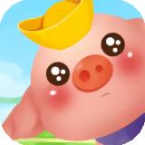 虚拟养猪场app