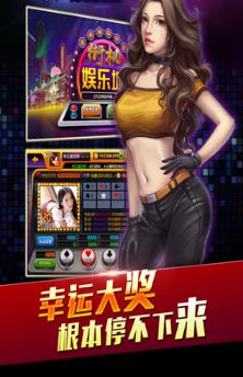 大唐盛世棋牌游戏 v1.0