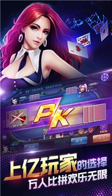 闲时扑克炸金花 v1.0 第3张