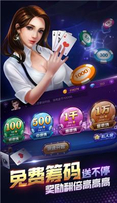 闲时扑克炸金花 v1.0