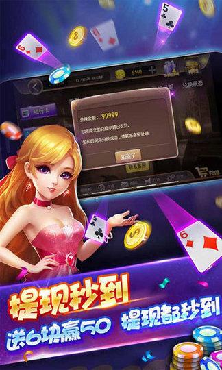 网狐卓越大厅 v1.0 第3张