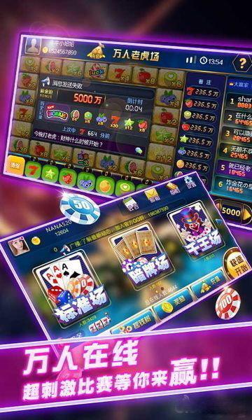 博乐环球游戏 v1.0