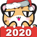 萌宠日历2020